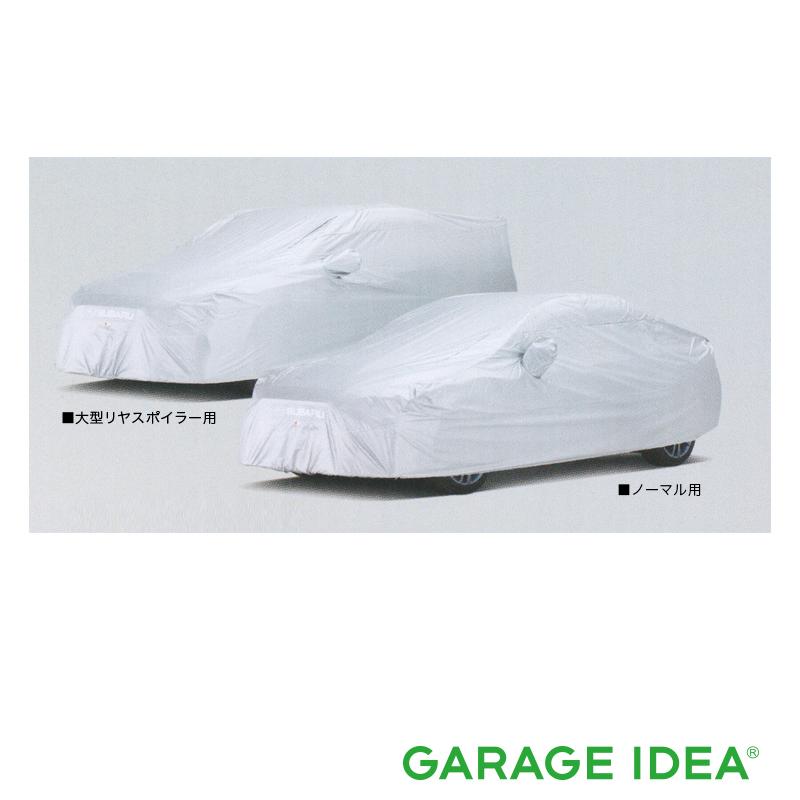 SUBARU スバル 純正 アクセサリー パーツ WRX S4 STIボディカバー ノーマル用【M0017VA002】 VAG VAB