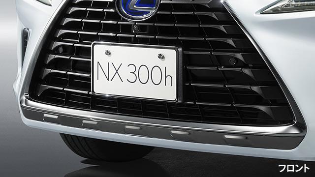 適用タイプ要確認 レクサス NX300 NX300h 純正 アクセサリー パーツ LEXUS NX300hナンバーフレーム フロント リヤ ロックボルトセット※適用タイプ要確認 08407-78040-A0 78040-E3 78040-D0 78040-J4 78040-G0 スーパーセール 与え AGZ10 78040-C0 AYZ10 78040-B2 78040-B0 08407-00410 AGZ15 AYZ15 78040-C2
