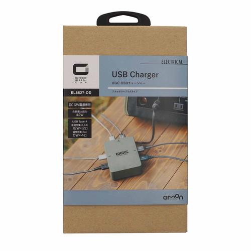 1つの電源から同時に6台のUSB接続機器へ充電が可能 エーモン amon セール開催中最短即日発送 OGC USBチャージャー アウトドア 8627 スーパーセール期間限定
