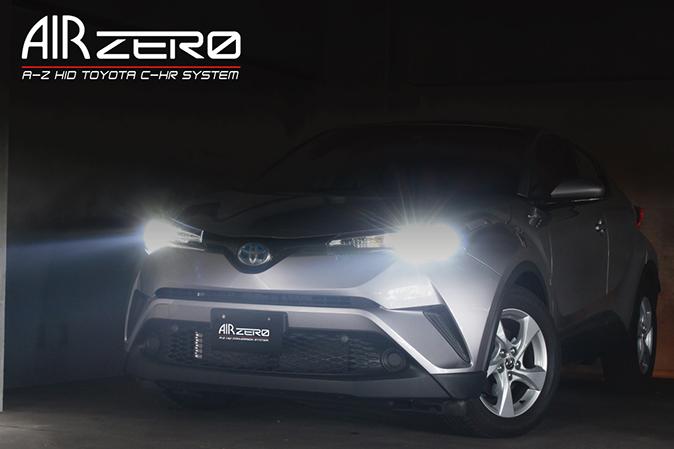 AIR-ZERO Gシリーズ 35W HIDコンバージョンキット 2016y12~ トヨタ C-HR 純正ハロゲンバルブ車専用システム HP6000K 品番:ZG9CHH6