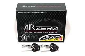 AIR-ZERO Gシリーズ HIDバーナー D4S用タイプ 6000K 2個入り/純正交換 品番:ZGD4S60