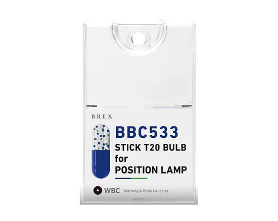 BREX/ブレックス STICK T20ウェッジ BULB ポジションランプ部分 側面x8照射 正面x1照射 純白色光 2個入り/品番 BBC533