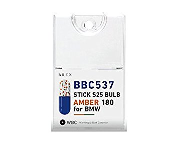 BREX/ブレックス STICK S25 BULB ピン角180°タイプ 側面x8照射 正面x1照射 アンバー色光ウィンカー用 2個入り/品番 BBC537