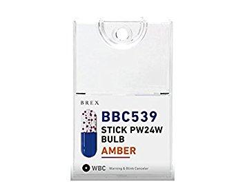 BREX/ブレックス STICK PW24W BULB ウィンカー部分 側面x4照射 正面x2照射 アンバー色光 2個入り/品番 BBC539