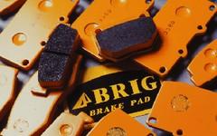 BRIG(ブロンコバスター) COMPETITION シリーズ  ブレーキパッド type GYMKHANA  MEDIUM (GM)  日本車 フロント用 *ご注文時に年式、型式、グレードを確認必要