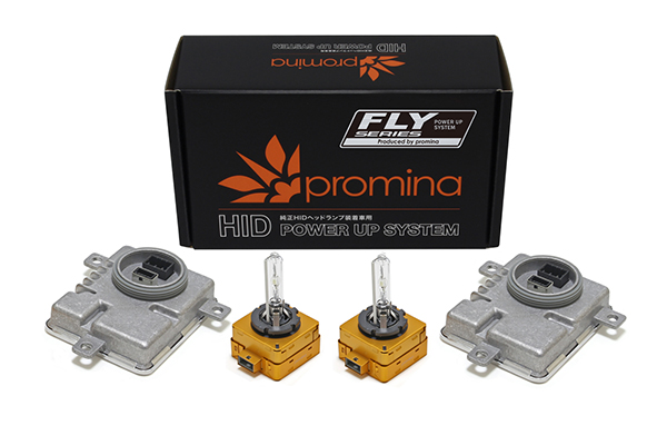 promina HID Power Up System FLY シリーズ A-TYPE 42W D1S/D3S/DLS Hyper S6000K PF4A1P6