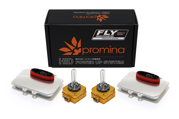 promina HID Power Up System FLY シリーズ B-TYPE 42W D1S Hyper S6000K PF4B1P6