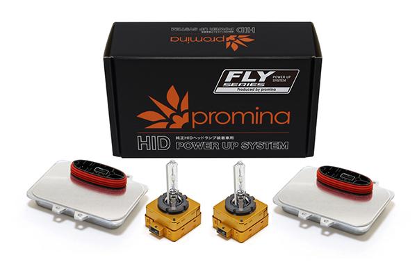 promina HID Power Up System FLY シリーズ B-TYPE 42W D1S Hyper S6000K PF4B1P6