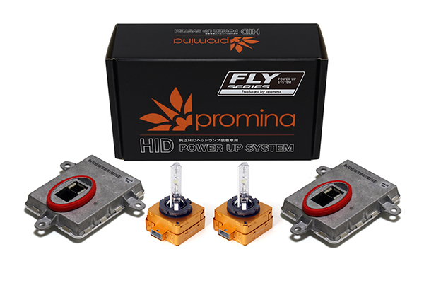 promina HID Power Up System FLY シリーズ C-TYPE 42W D1S Hyper S6000K PF4E1P6