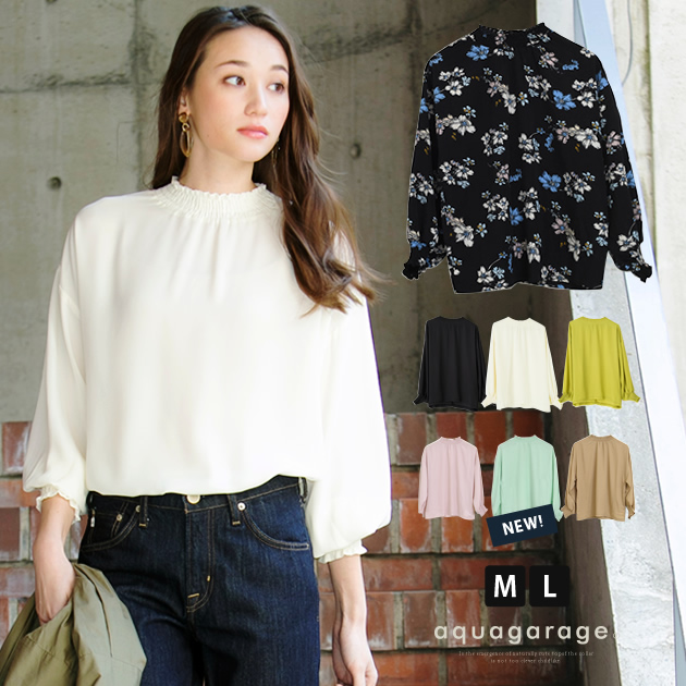 Stand Collar Blouse Designs : Garageshop cloth for frill stand collar chiffon blouse lady s