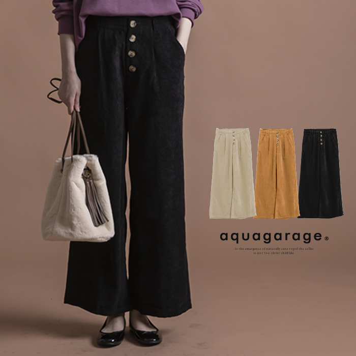 アクアガレージ(aquagarage)快適な穿き心地でストレスフリーのストレッチパンツ秋冬画像