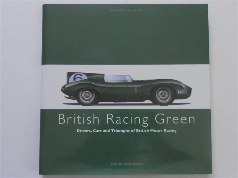 BRITISH RACING GREEN【クラシックバイク BSA ノートン トライアンフ】