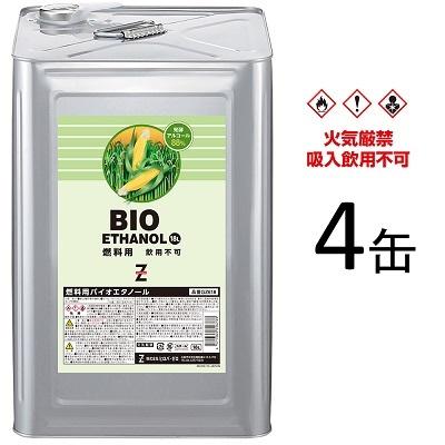 ガレージ・ゼロ バイオエタノール 発酵アルコール88% 18L×4缶(燃料用エタノール/燃料用アルコール/アルコール燃料/アルコールランプ 燃料)