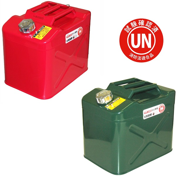 消防法適合品 店内限界値引き中&セルフラッピング無料 UN規格で安心 安全な携行缶です ガレージ ゼロ ガソリン携行缶 20L 赤 ワイド縦型 新作からSALEアイテム等お得な商品 満載 計2缶 緑 GZKK63 ガソリンタンク 各1缶 亜鉛メッキ鋼板 UN規格 GZKK35