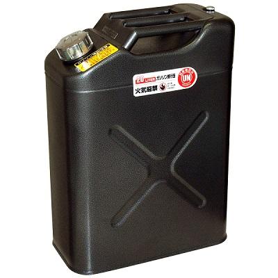 消防法適合品 人気急上昇 UN規格で安心 安全な携行缶です 黒 サンディマット のガソリン携行缶 ガレージ ゼロ 亜鉛メッキ鋼板 20L 縦型 UN規格消防法適合品 ガソリンタンク ガソリン携行缶 高品質
