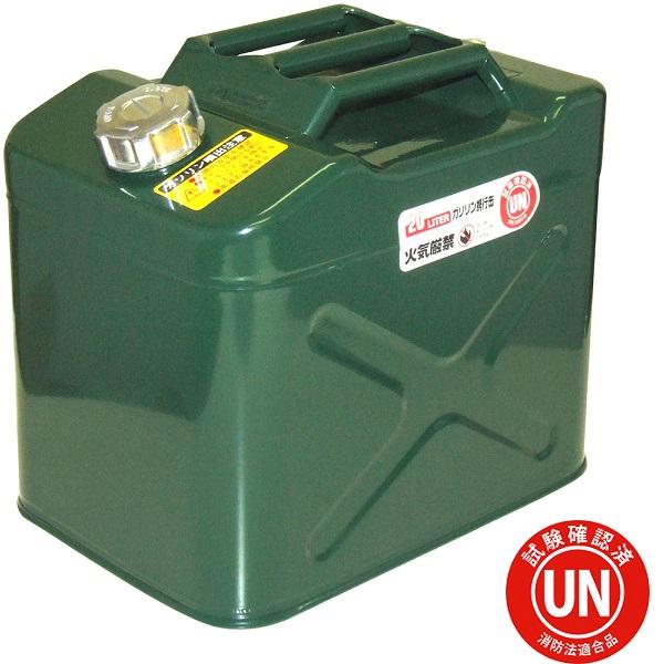 消防法適合品 UN規格で安心 安全な携行缶です 送料無料 休み ガレージ ゼロ ガソリン携行缶 20L 緑 ワイド縦型 GZKK35 ガソリンタンク 舗 亜鉛メッキ鋼板 離島は別途送料かかります 北海道 UN規格 沖縄