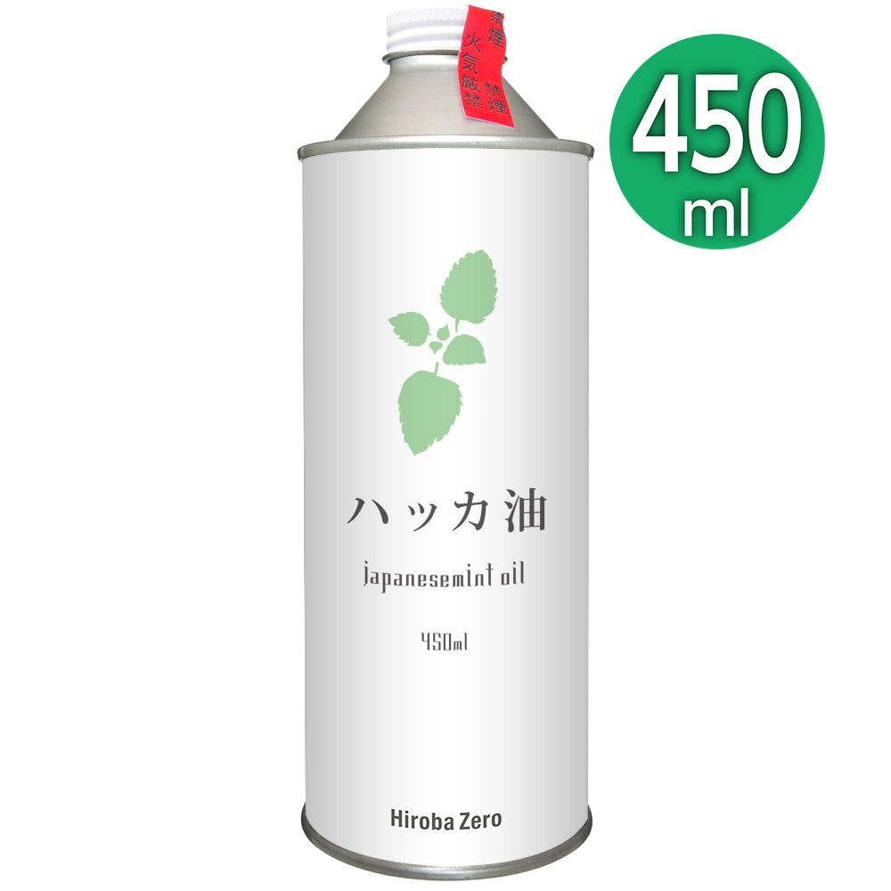 虫よけ 香り付け 公式ショップ お得セット カビよけなどに ガレージ ゼロ ハッカ油 和種薄荷 エッシェンシャルオイル ジャパニーズミント 450ml