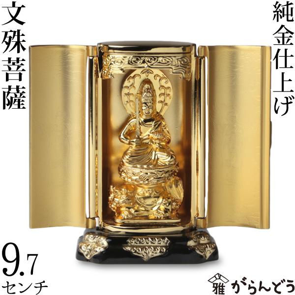 【送料無料】 仏像 文殊菩薩 厨子 9.7cm