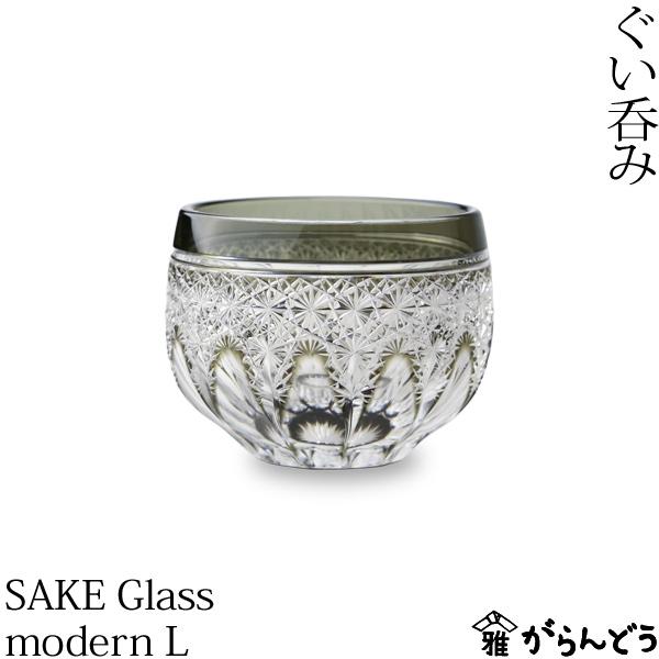 江戸切子 根本硝子工芸 SAKE Glass modern L 薄墨色 ぐい呑み 猪口 切子グラス 酒器 退職祝い 還暦祝い 送料無料