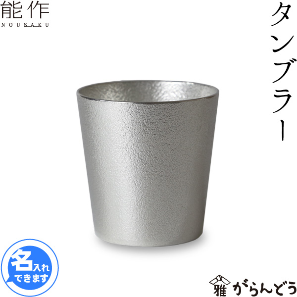 Tin made in resolution made tumbler Tin 100% enticed viagras and Shuki