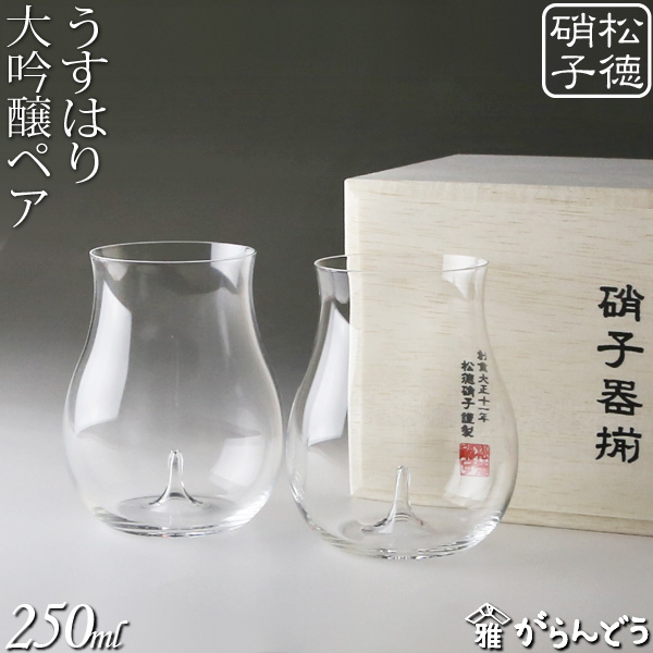 うすはり 大吟醸 木箱2P 松徳硝子 冷酒グラス ワイングラス うすはりグラス 父の日 誕生日 内祝い ギフト 記念品