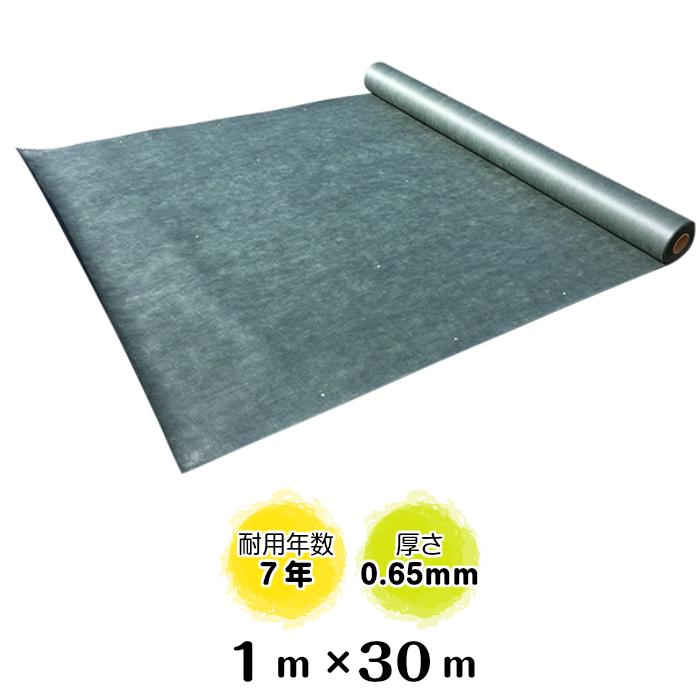 防草シート「ナックスS240(1m×30m)」厚さ0.65mm/耐用年数約7年(送料無料) 雑草対策 白崎コーポレーション