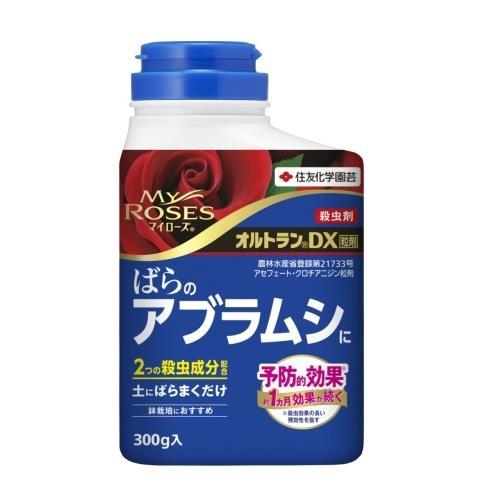 殺虫 住友化学 再再販 マイローズシリーズ 300g オルトランDX粒剤 実物