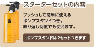 ≪ ≫ 염색 약 レフィーネ 헤드 스파 트리트먼트 칼라 (초보자 세트) 300g 2 개 세트