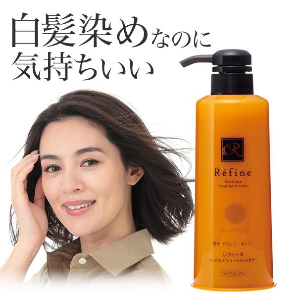 Refine Hair Dye Levine Head Spa Treatment Color Starter Set 300 G