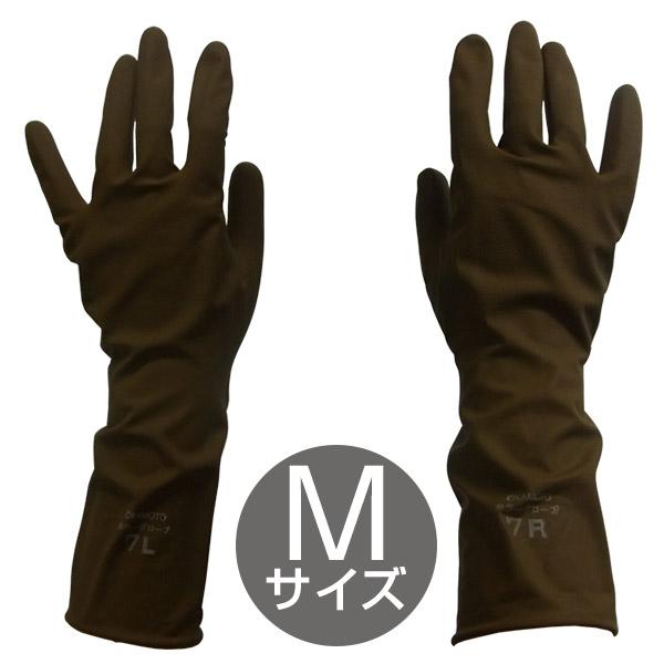 プロ専用 国内即発送 ☆国内最安値に挑戦☆ プロ用毛染め手袋 Mサイズ