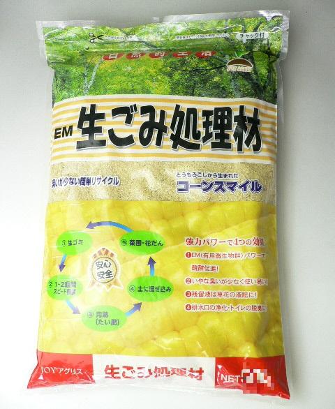 【ケース販売】EM生ごみ処理剤コーンスマイル18kg(1500gx12袋)