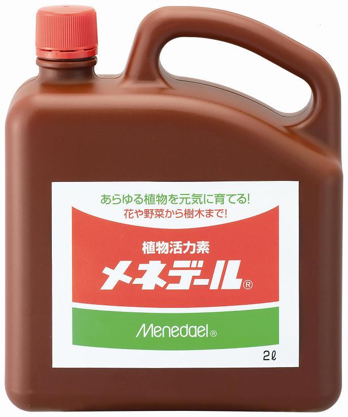 【ケース販売】メネデール植物活力素2Lx6本