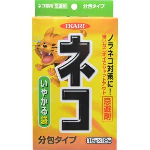 犬猫忌避いやがる袋がリニューアル 3 300円以上で本州 四国 人気ブランド多数対象 メーカー直送 九州お届けなら送料無料 ネコ専用いやがる袋 15g×12袋