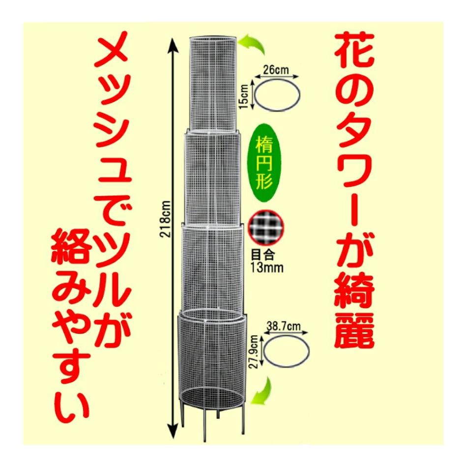 アイアン製 オベリスク【PT-11-35L】組立式★代引きの場合は別途+3,000円追加送料★