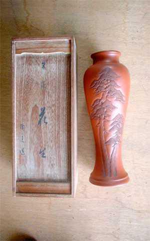 朱泥 黒松文 陶元造 花瓶(花びん)