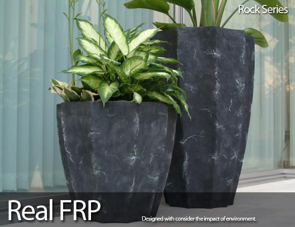 リアルFRPポット ロックRFGP-ST01-420R-BK
