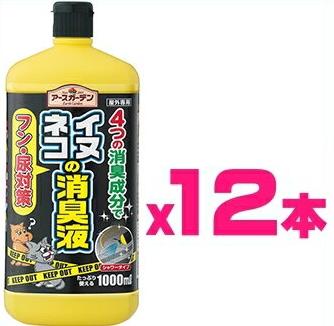 【ケース販売】アースガーデン イヌ・ネコの消臭液 1000mlx12本