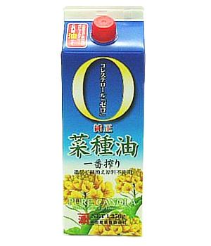 【送料無料】平田産業 純正菜種油一番搾りキャノーラ油 1250g 8本セット
