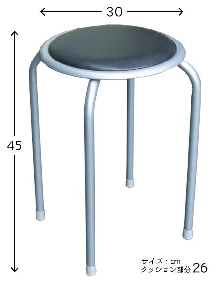 パイプ丸椅子 10脚セット SC-98056