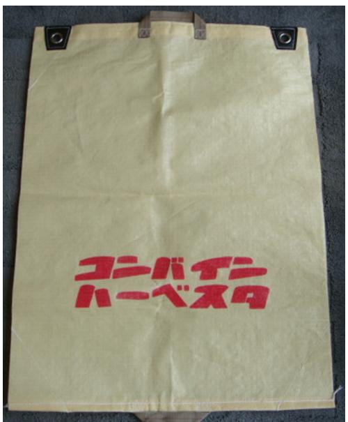 【送料無料】 コンバイン袋 両取っ手付き 100枚セット