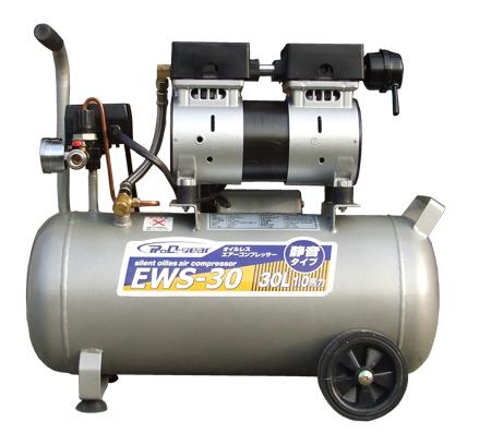 【送料無料】シンセイ 静音オイルレスコンプレッサー30L オイルフリー EWS-30