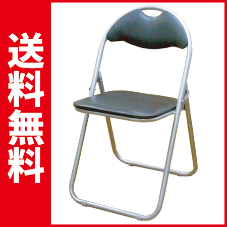 【24脚セット】 折りたたみパイプ椅子【送料無料】(1脚1017円)(ブラック) SC99007
