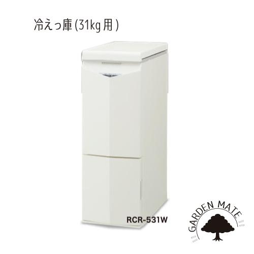 【送料無料】保冷米びつ 31kg 冷えっこ RCR-531Wエムケー MK精工