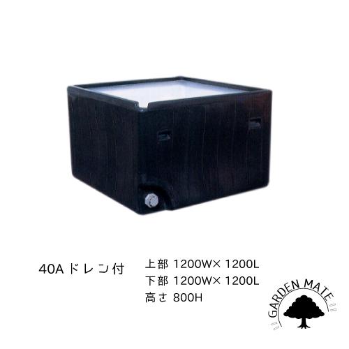 【日時指定・代引き不可】角型ポリ桶 K-1000