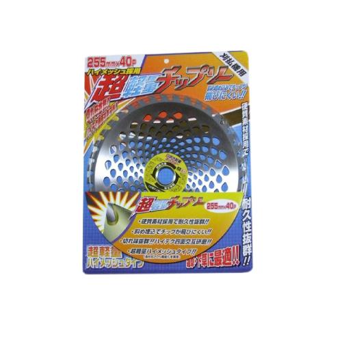 【30枚セット】超軽量チップソー230mm36Pハイメッシュ