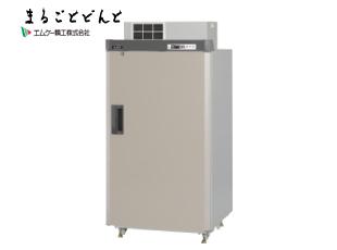 【送料無料】玄米保冷庫 まるごとどんと14袋タイプ エムケー MK精工