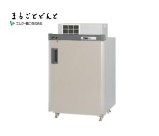 【送料無料】玄米保冷庫 まるごとどんと10袋タイプ エムケー MK精工