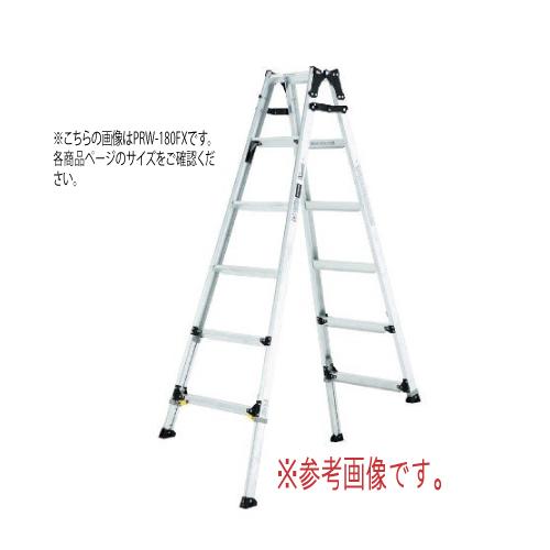【送料無料】ステップ幅広伸縮脚付はしご兼用脚立90cm PRW-90FX