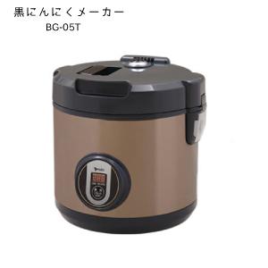 【送料無料】エムケー精工 黒にんにくメーカーBG-05Tブラウン