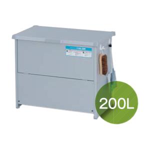 【送料無料】MK精工ダストボックス「ダストストッカー」CLS-120S 200L